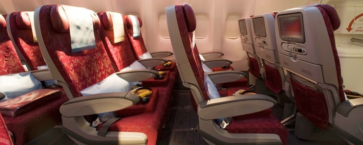 Qatar Airways Economy