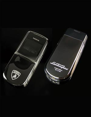 THE WORLDS MOST EXPENSIVE LAMBORGHINI MOBILE PHONE